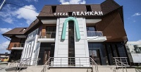 <b>Скидка до 50%.</b> Отдых недалеко отцентра Краснодара вномере категории семейный вотеле «Пеликан»
