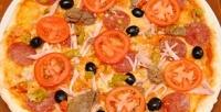 <b>Скидка до 50%.</b> Пицца инапиток отсети пиццерий Pizza Gusto