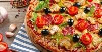 <b>Скидка до 55%.</b> 2, 3или 4пиццы отсемейного кафе Family Pizza