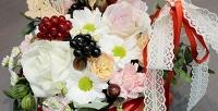 <b>Скидка до 50%.</b> Тематическая цветочная или цветочно-фруктовая композиция к1Сентября либо Дню учителя