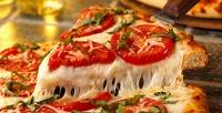 Пиццы навыбор без ограничения суммы чека впиццерии Figaro соскидкой50%