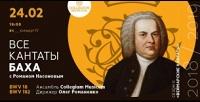 <b>Скидка до 50%.</b> Билет наконцерт классической музыки навыбор откомпании Collegium Musicum