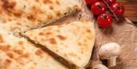 <b>Скидка до 66%.</b> Сет изпицц или осетинских пирогов навыбор сподарком отпекарни Pirogia