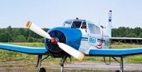 <b>Скидка до 69%.</b> Посещение мастер-класса попилотированию, выполнению виражей или экскурсия помаршруту насамолете отаэроклуба Fly-zone