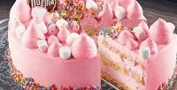 Торт «Черемуховый», «Сметанный», «Тирамису» или «Бабл-крем» соскидкой50%