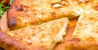 <b>Скидка до 65%.</b> Доставка4, 6или 8осетинских пирогов ссоусами отпекарни «Дары Осетии»