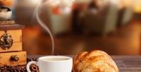 <b>Скидка до 52%.</b> Кофе идесерт для двоих, четверых или шестерых откофейни «ДеПариж»