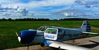 <b>Скидка до 72%.</b> Мастер-класс попилотированию, пилотаж или экскурсия помаршруту насамолете отаэроклуба Fly-zone