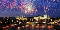 <b>Скидка до 52%.</b> Прогулка «Романтика речной Москвы» сужином или «Речной трамвайчик» натеплоходе «Фалькон»