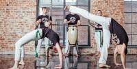 <b>Скидка до 60%.</b> 4, 8 или 16 занятий по капоэйре в спортивной секции Capoeira Cordao de Ouro