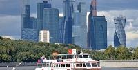 <b>Скидка до 73%.</b> Прогулка натеплоходе поМоскве-реке откомпании «Московская Судоходная Компания»