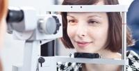 <b>Скидка до 70%.</b> Консультация офтальмолога, комплекс физиопроцедур отсети салонов оптики Vidial
