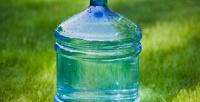 <b>Скидка до 70%.</b> До8бутылей питьевой воды Vilaé