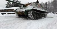 <b>Скидка до 56%.</b> Поездка натанке ПТ-САУ Jagdpanther сэкскурсией повоенному парку ифотосессией отвоенно-патриотического клуба «Резерв»