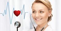<b>Скидка до 50%.</b> Комплексное обследование кардиологического профиля вклинике «Сибирское здоровье»