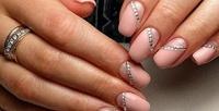 <b>Скидка до 68%.</b> Женский аппаратный маникюр спокрытием ногтей гель-лаком или наращивание ногтей отмастера Ульяны Сенаторовой встудии красоты «Сан-Тропе»