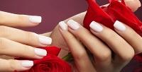 <b>Скидка до 65%.</b> Маникюр спокрытием ногтей лаком, гель-лаком сэкспресс-дизайном или покрытием «френч» отстудии маникюра French