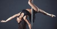 <b>Скидка до 71%.</b> 4, 8или 12занятий растяжкой, беби-фитнесом, Pole Dance Exotic, интенсивными силовыми либо комплексными тренировками вшколе танцев Perfect Pole