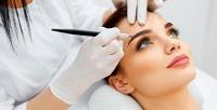 <b>Скидка до 79%.</b> Перманентный макияж бровей, век или губ вцентре красоты Laser Epil All Season