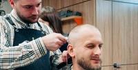 <b>Скидка до 50%.</b> Мужская или детская стрижка, бритье опасной бритвой либо моделирование бороды отбарбершопа Hestory