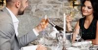<b>Скидка до 54%.</b> Праздничный ужин вресторане «Прага»