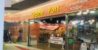 <b>Скидка до 50%.</b> Целый день развлечений вТРЦ «Гагаринский» всемейном парке активного отдыха Game Port