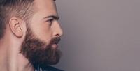 <b>Скидка до 60%.</b> Мужская, детская стрижка, оформление бороды устилиста Сахаровой Ксении