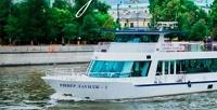 <b>Скидка до 55%.</b> Прогулка поМоскве-реке воктябре собедом, ужином или банкетом натеплоходе River Lounge