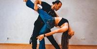 <b>Скидка до 52%.</b> До16занятий или безлимитный абонемент назанятия танцами вшколе танцев New School Dance