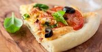 <b>Скидка до 50%.</b> Пицца отслужбы доставки Katana Sushi