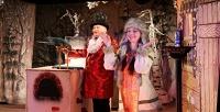 <b>Скидка до 50%.</b> Билет на спектакль «Большие приключения маленькой Бабы-яги» в Московском театре иллюзии