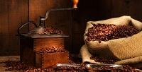 <b>Скидка до 30%.</b> 200 или 1000г кофе взернах выбранного сорта