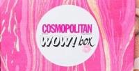 Комбонабор Cosmopolitan Wow! Basic Box или Wow! Fresh Box иподарок (2366руб. вместо 3380руб.)