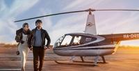 <b>Скидка до 69%.</b> Полет навертолете для 1, 2или 3человек откомпании «АэроБэйс»
