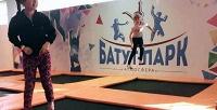 <b>Скидка до 50%.</b> 1час свободных прыжков набатутной арене для одного или двоих вбатут-парке «Атмосфера»