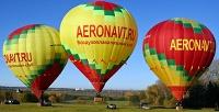 <b>Скидка до 54%.</b> Полет навоздушном шаре странсфером изМосквы иобратно, конфетами, игристым напитком, обрядом посвящения ввоздухоплаватели отклуба «Аэронавт»