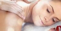 <b>Скидка до 74%.</b> 1, 3, 5или 7сеансов массажа отсалона красоты Davinci