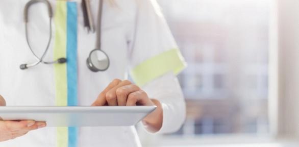 ЛОР-обследование, лечение синусита итонзиллита вмедцентре «Экстра»