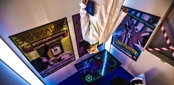 Участие вквесте «Неисправный телепорт» откомпании Real-Quest