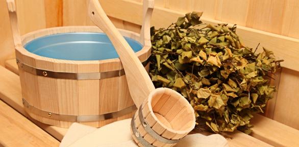 Отдых вбане «Косая баня»