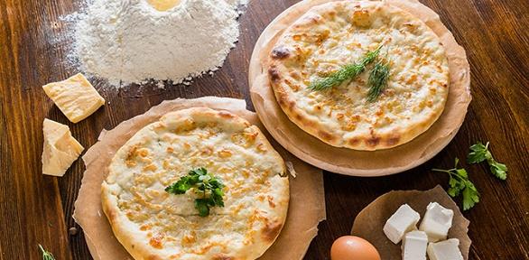 Сеты изпиццы или осетинских пирогов навыбор отпекарни «Вкус Осетии»
