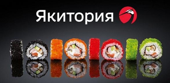 Скидочные купоны на развлечения в Москве развлечения для