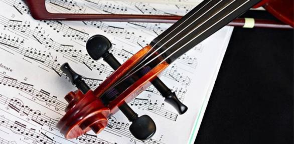 Билет наконцерт навыбор в«Центре классической музыки»