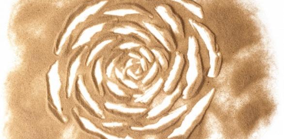 Игра винтерактивной песочнице отдома квестов иразвлечений «Втайне»