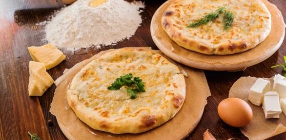 Пицца или осетинские пироги отдоставки «Жар-птица»