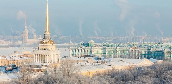 Отдых вцентре Санкт-Петербурга сзавтраком вгостевом доме «Никита»