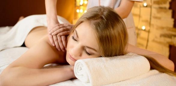 Сеансы массажа вцентре «Территория здорового образа жизни идолголетия»