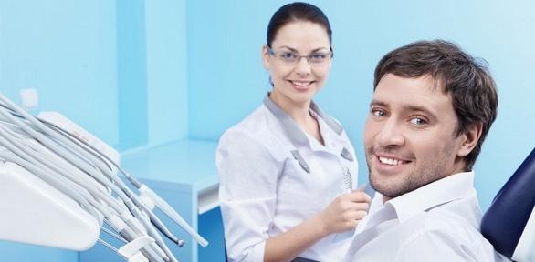 Лечение или протезирование зубов вклинике Dental Clinic