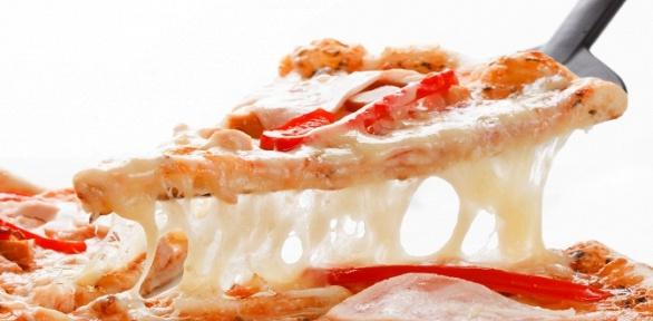 Всё меню отпиццерии «Лев Pizza» заполцены
