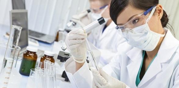 Сертификат навсе лабораторные анализы вГородской поликлинике №2